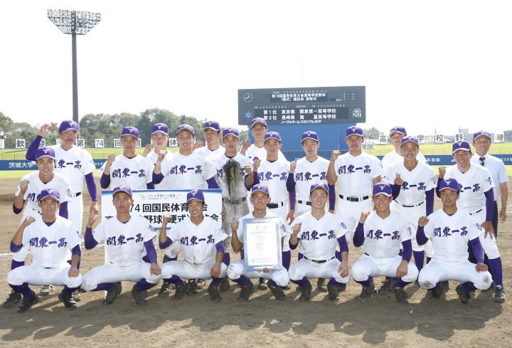茨城 高校 野球 2019
